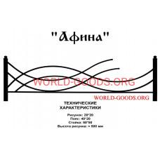 Кованое ограждение Афина, ограда