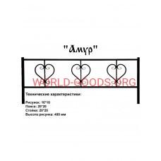 Кованая ограда Амур