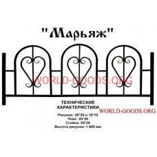 Кованое ограждение Марьяж, ограда