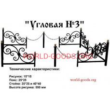 Кованое ограждение, элемент, Угол № 3, ограда