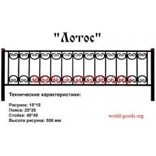 Кованое ограждение Лотос, ограда