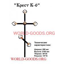 Крест кованый К-6