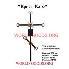 Крест кованый Кл-6