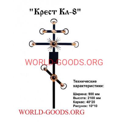 Крест кованый Кл-8