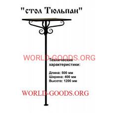 Стол кованый Тюльпан эконом, квадрат