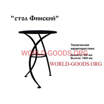 Стол кованый Финский, world-goods.ru