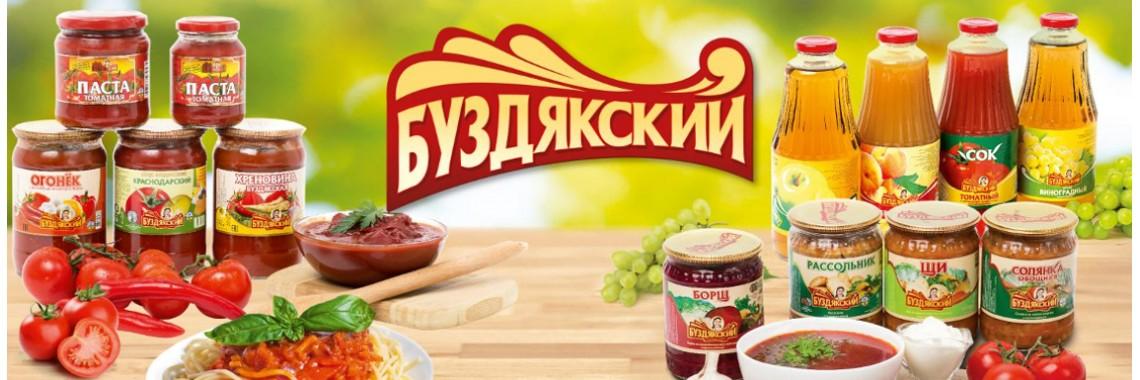 Соус Буздякский Краснодарский