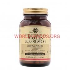 Биотин, 10000 мкг, 120 растительных капсул, Солгар, витамин, Б7