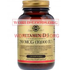 Витамин Д3 D3 холекальциферол 10000 МЕ 120 капсул, Солгар, США