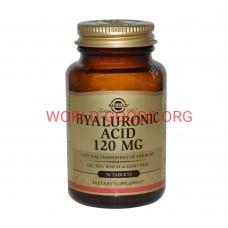 Витамины Солгар, Гиалуроновая кислота, 120 мг, 30 таблеток
