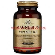 Магний с витамином, В6, 250 таблеток Витамины Солгар