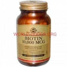 Витамины Солгар, Растительные капсулы Биотин 10000 мг, 120 шт