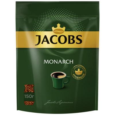 Кофе Jacobs Monarch растворимый сублимированный 150 г