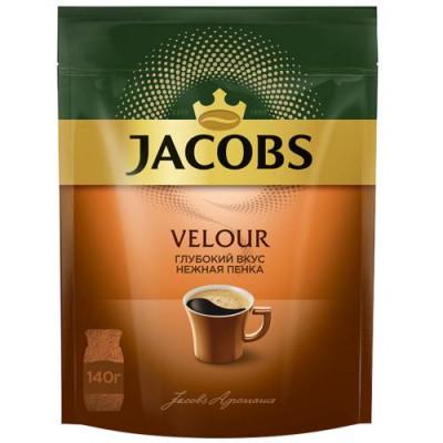 Кофе Jacobs Velour растворимый порошкообразный 140 г