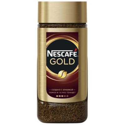 Кофе Nescafe Gold растворимый сублимированный 95г
